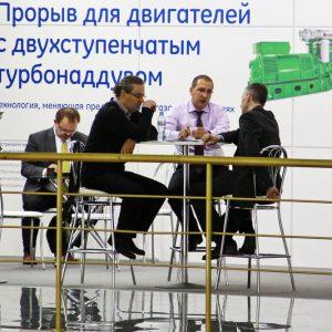 """Итоги XI выставки """"Защищённый грунт России"""" (2014)"""