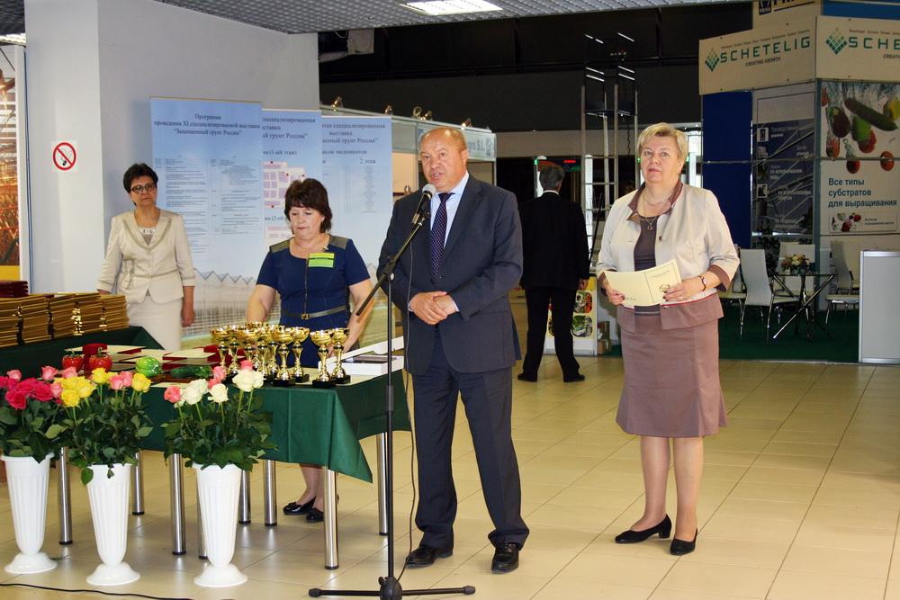 Итоги XI выставки «Защищённый грунт России» (2014)
