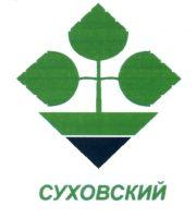 АО «Суховский»