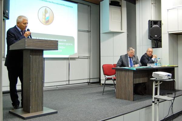 Совещание в Новосибирске 2014