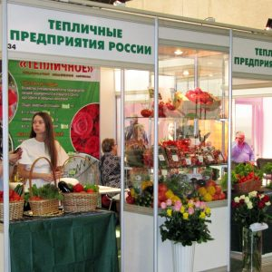 """Фото-отчет с выставки """"Защищенный грунт России 2015"""""""
