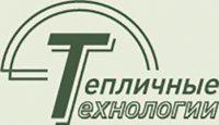 ООО ПКФ «Тепличные технологии»