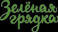 Тепличный комплекс Белогорья (Зеленая грядка)