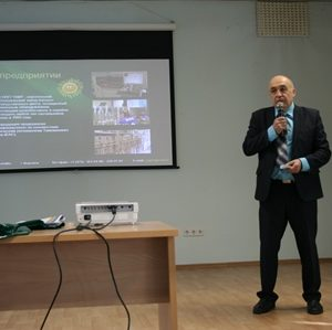 Семинар по инновационным технологиям выращивания