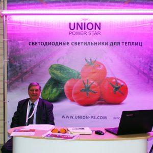 Выставка Овощкульт 2017