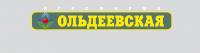 Агрофирма «Ольдеевская»