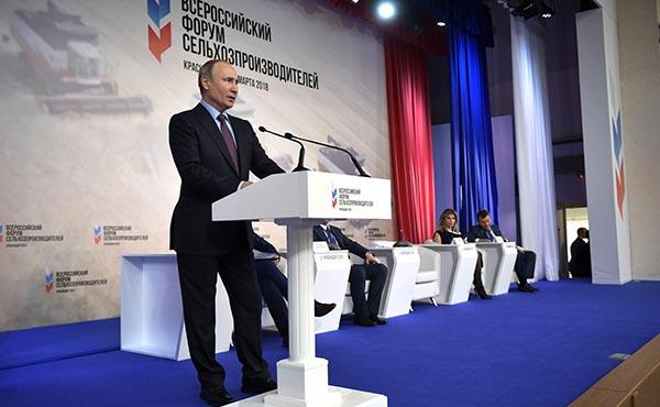 Результаты всероссийского агропромышленного форума