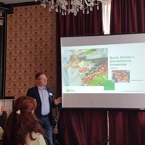 Выставка Greentech в Амстердаме