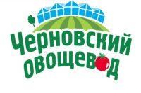 ОАО «Черновский овощевод»