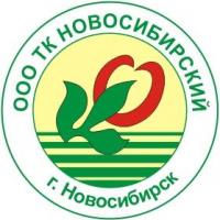 ТК «Новосибирский» (Толмачевский)