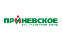 ЗАО племзавод «Приневское»