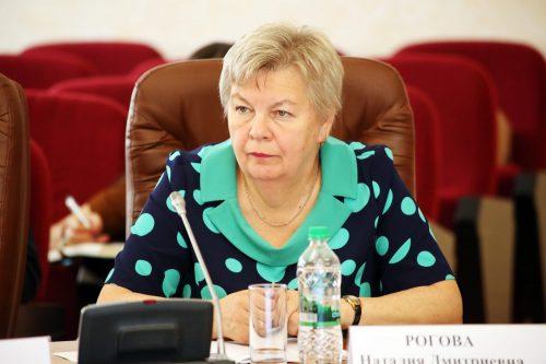 Рогова Наталия Дмитриевна