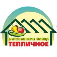 """ОАО """"Тепличное"""""""