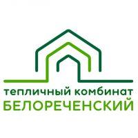 Тепличный комбинат «Белореченский»