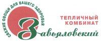 АО ТК «Завьяловский»