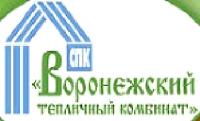 СПК «Воронежский тепличный комбинат»