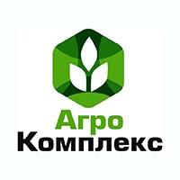 XXVIII Международная выставка «АгроКомплекс»