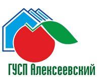 ГУСП совхоз «Алексеевский»