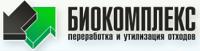 ООО «Биокомплекс-инжиниринг»