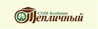 СХПК комбинат «Тепличный»