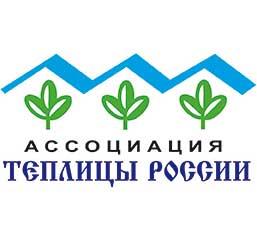 Анонс ХI выставки «Защищённый грунт России» (2014)