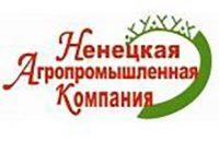 Ненецкая агропромышленная компания