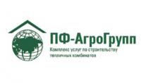 ООО «ПФ-АгроГрупп»