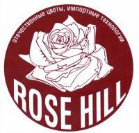 АО «Роуз Хилл»