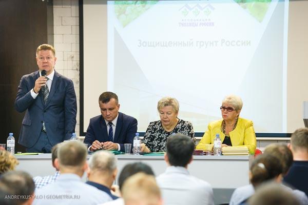 Салатный клуб в Екатеринбурге 2018