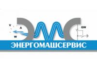ООО «Энергомашсервис»