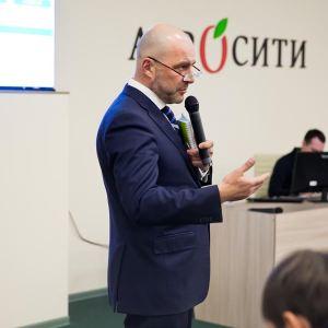 Совещание по цифровым технологиям в реализации плодоовощной продукции