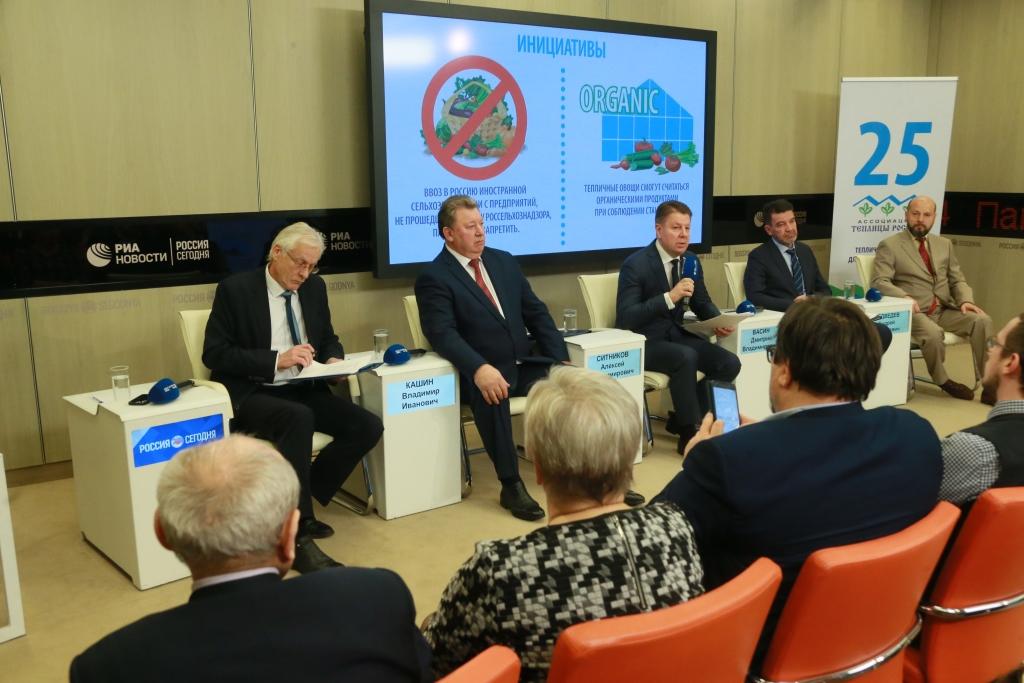 Конкурентоспособность защищенного грунта России