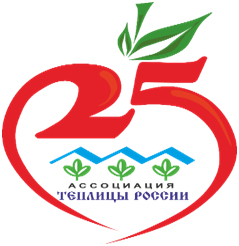 Конференция по развитию тепличного комплекса до 2025 года.