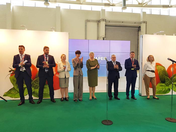 "The exhibition ""Horticulture of Russia 2019"""