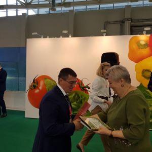 """Выставка """"Защищенный грунт России 2019"""""""