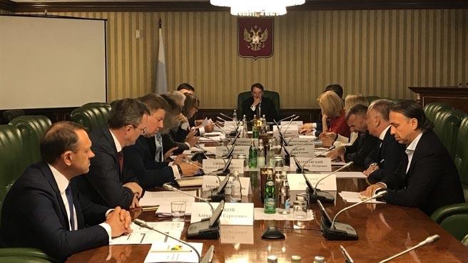 Cовещание у заместителя Председателя Правительства РФ