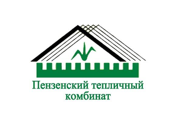 Продажа тепличных комбинатов