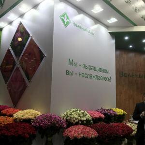 """Цветы Экспо 2019"" - выставка открыта!"