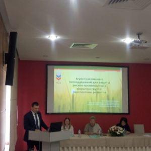 Фото-отчет с семинара в Саранске
