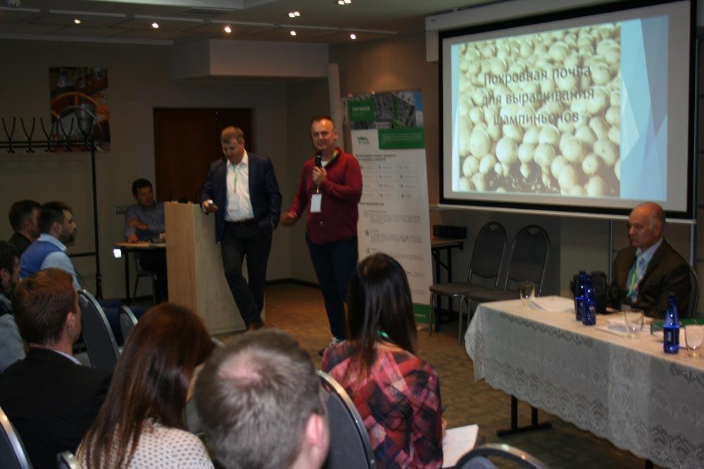 Итоги курсов по грибоводству 2019