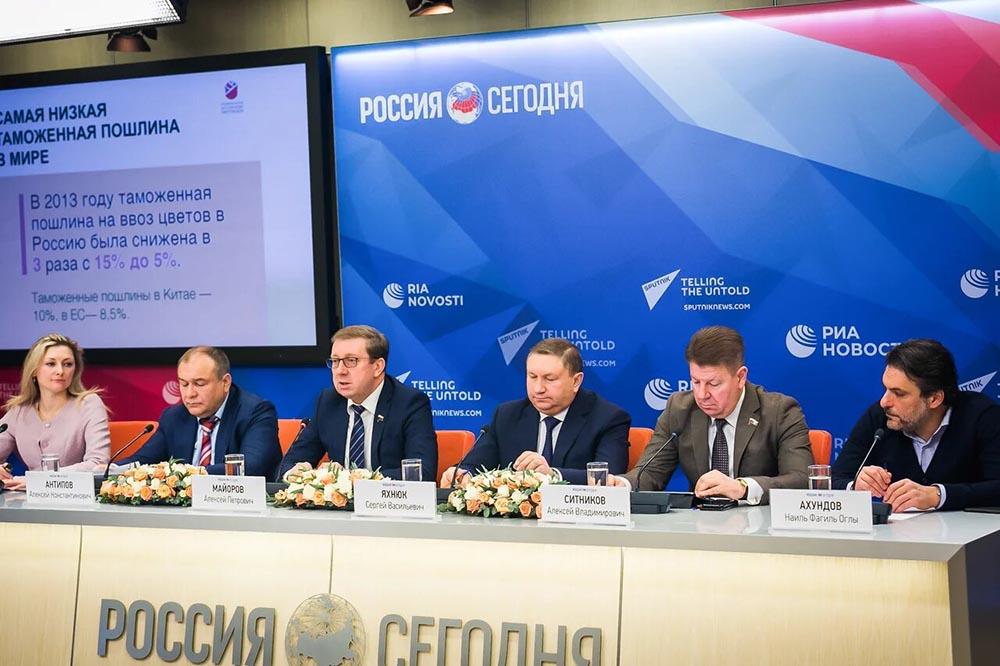 Пресс-конференция по проблемам цветоводства в России