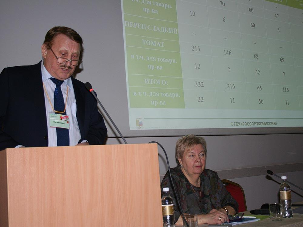 Итоги агрономического семинара 2020