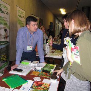 Фотографии с агрономического семинара 2020