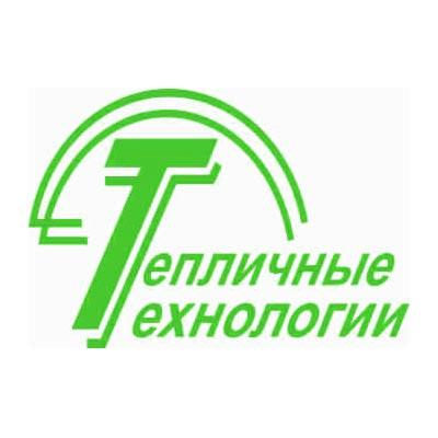 ООО «ПКФ Тепличные Технологии»