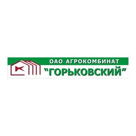 ОАО Агрокомбинат «Горьковский»