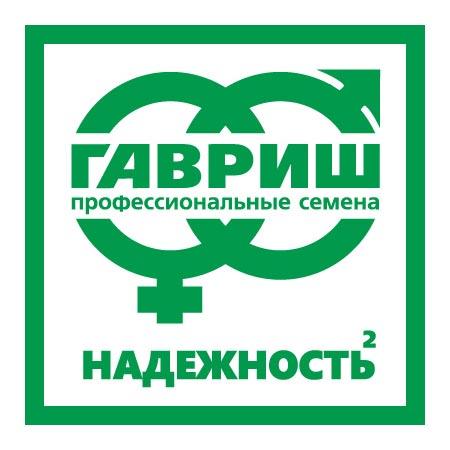 Cелекционно-семеноводческая компания «ГАВРИШ»