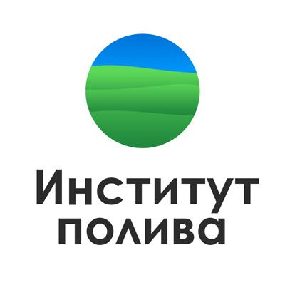 ООО ГК «Институт Полива»