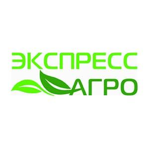 ООО «Экспресс-Агро»
