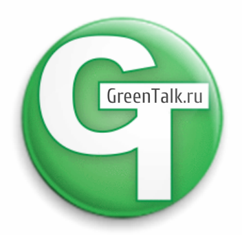 Новости тепличного бизнеса на GreenTalk