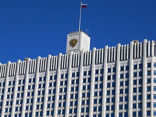 Постановление Правительства РФ № 1899 от 23.11.2020